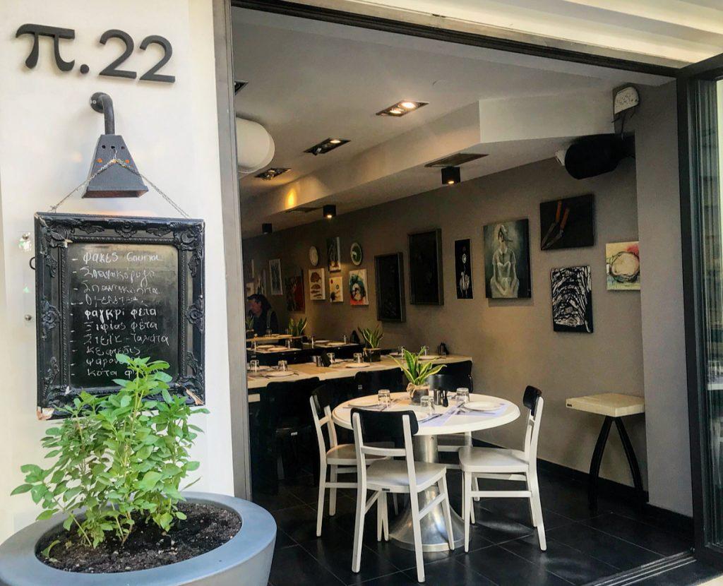 Στο Π22 της Θεσσαλονίκης. Μαμαδίστικη μαγειρική με τα... όλα της!